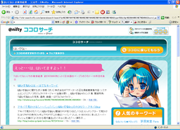 Haitenai_search_2
