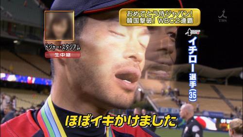 Ichiro_ikikake