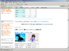 Kensaku_ranking