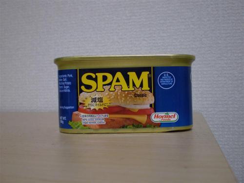 Spam_mildsolt_r