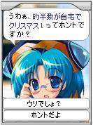 Jitaku_xmas