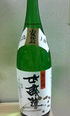 広島スピリッツ(<br />  醸造酒だけど)