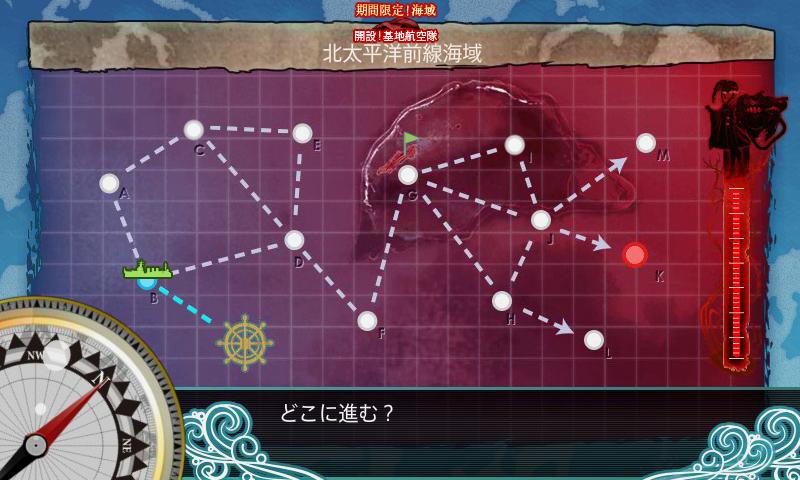 2016e3map