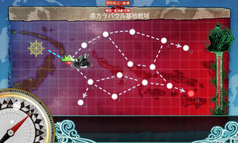 2016e5map