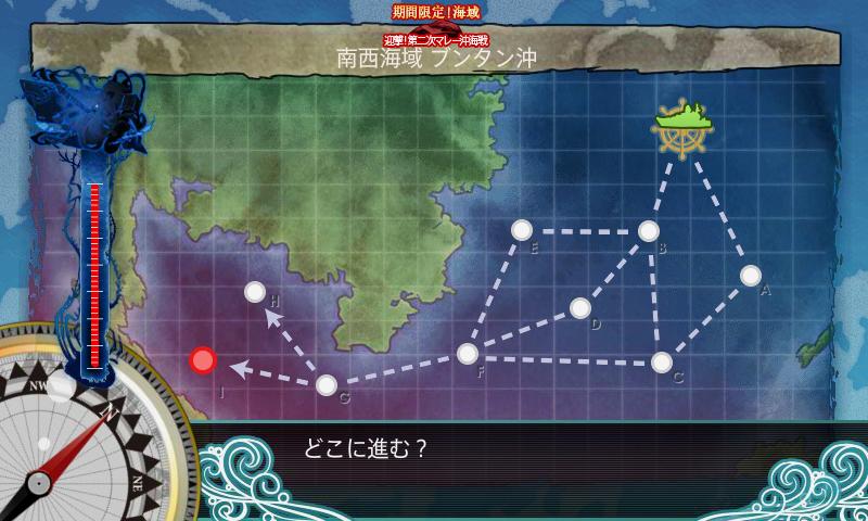 2016e1map