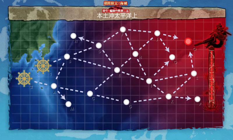 E3map