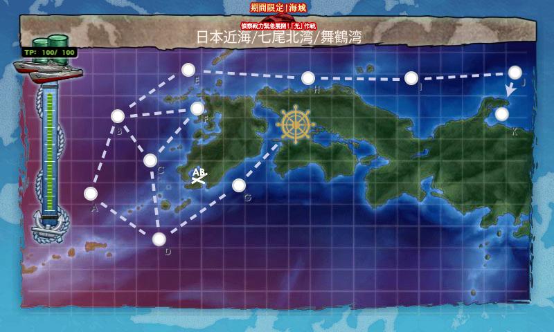 201702e1_map