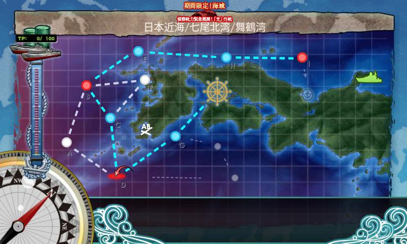 201702e1_map02