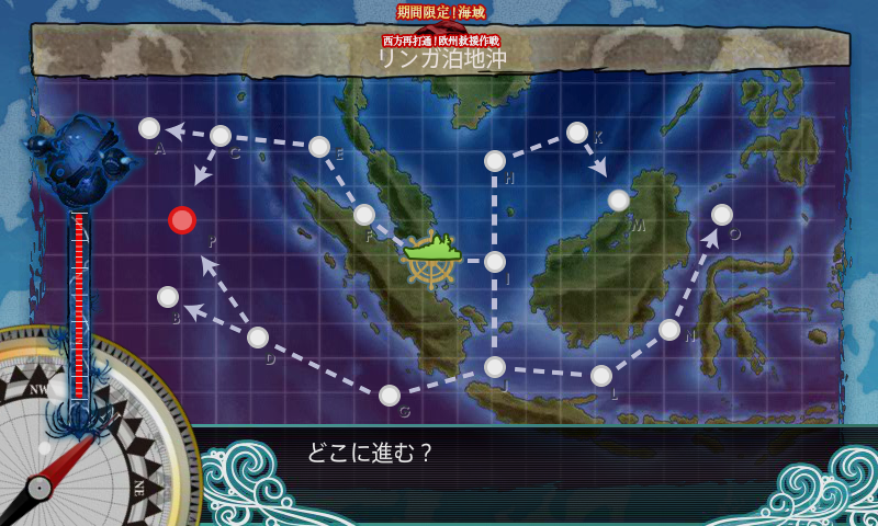 201708e1_map